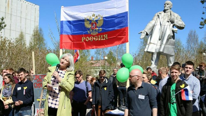 Кедры, ГТО и борьба с коррупцией в Соломбале: в Архангельске отметили День России