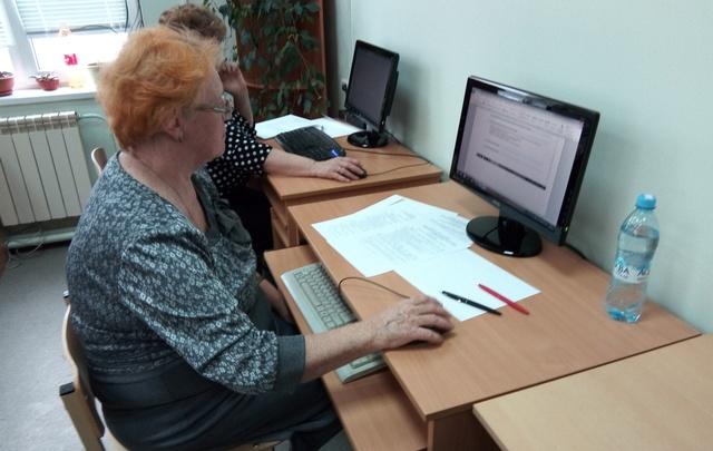 «Ростелеком» поддержал чемпионат по компьютерному многоборью