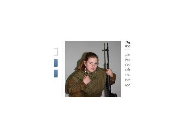 """Скриншот с сайта <a href=""""http://www.sbu.gov.ua/sbu/control/uk/publish/article?art_id=123928&cat_id=39574"""">СБУ</a>"""
