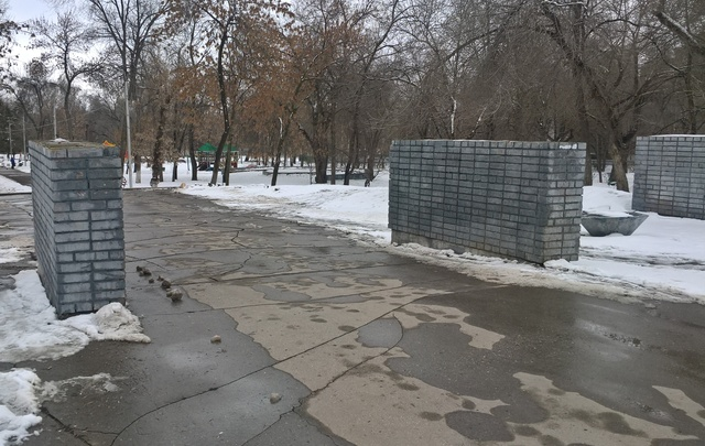 В Самаре художники поборются за право расписать вход в парк Щорса и эстраду в парке Победы