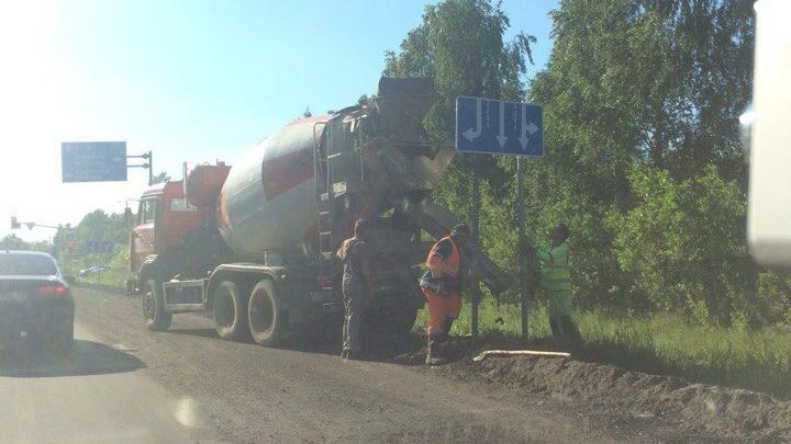 В Ярославле дорожники отправляют водителей под землю