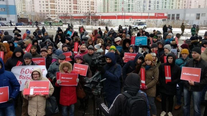 В протестной акции в поддержку Навального приняли участие сотни ростовчан
