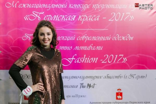 Победительница «Пермской красы» Елена Уточкина