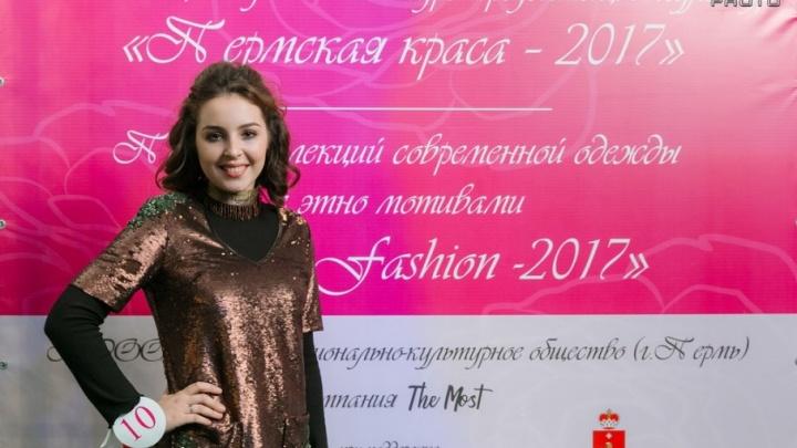 Выбрали «Пермскую красу»: победительницей конкурса стала девушка еврейской национальности