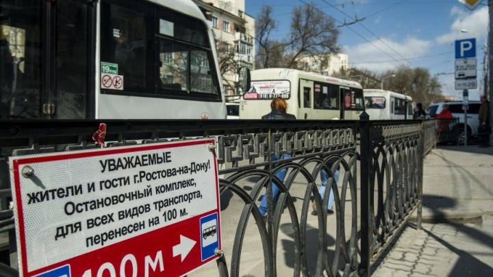 Из-за ДТП с участием маршрутки ростовские водители простаивают в пробке