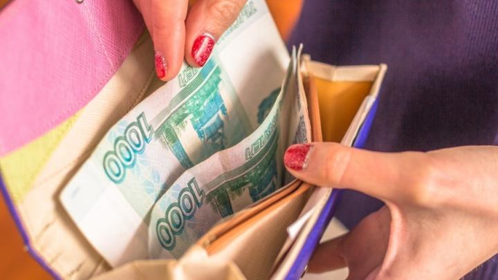 В Самарской области средняя заработная плата уменьшилась до 22 021 рублей