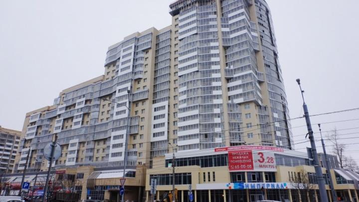 «Империал Stores»: какие компании займут площади в новом торговом центре