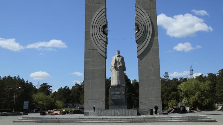 За памятником Курчатову построят уличный спортзал