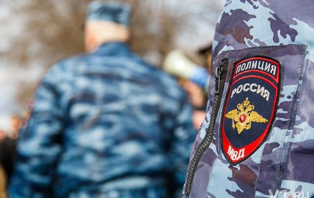В Волгограде задержана беременная женщина, прятавшая наркотики на станциях