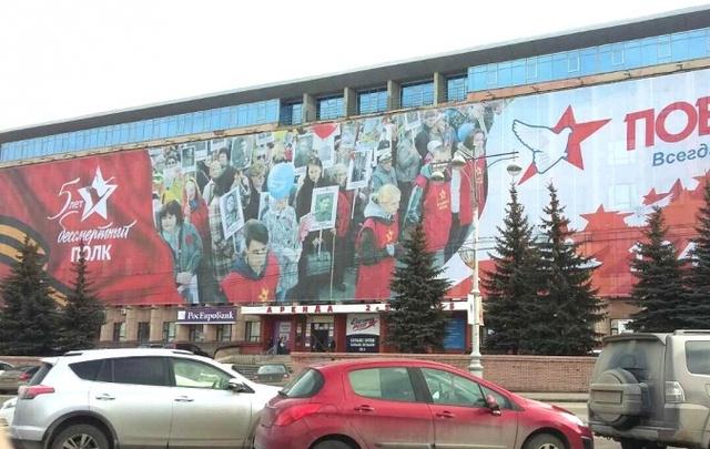 «Звезда», «Салют» и «Гвоздика»: Пермь начали украшать к 9 Мая