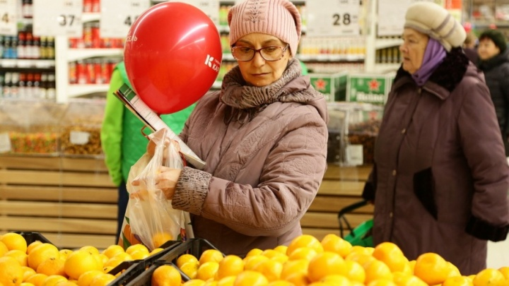 В Самаре открылся гипермаркет «Карусель»