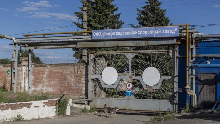 Волгоградский кислородный завод снесен и продается под жилые дома