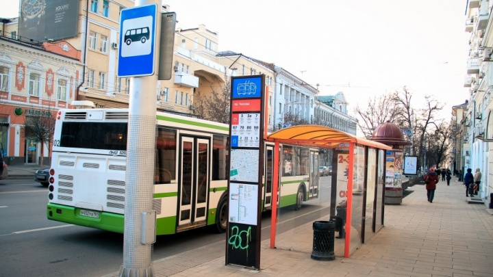 Новые остановки обойдутся ростовчанам в 35 миллионов рублей