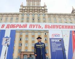 Несколько тысяч выпускников ЮУрГУ получили дипломы