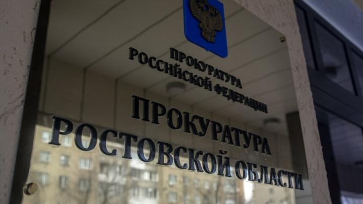 В Ростовской области продавали человека за полтора миллиона рублей