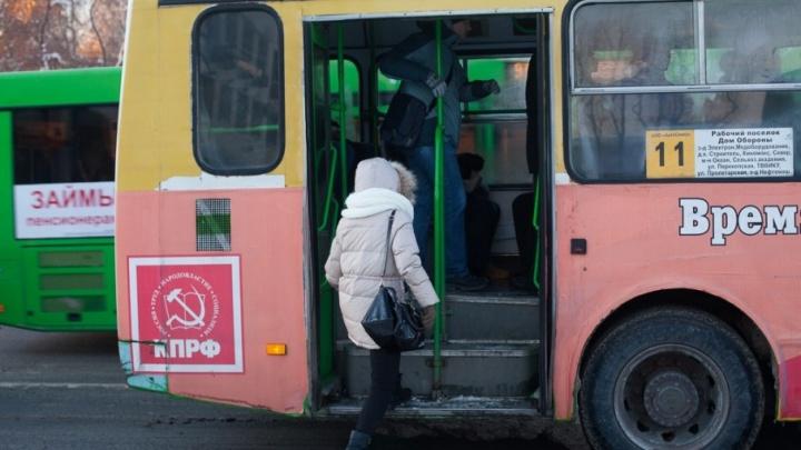 Автобусы пойдут в объезд Полевой
