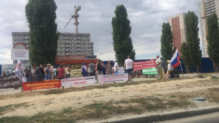 Дольщики ЖК «Парк Европейский» вновь митингуют в Волгограде
