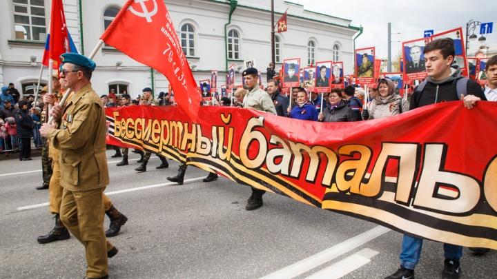 До мурашек: 20 лучших кадров с акции «Бессмертный полк» в Тюмени