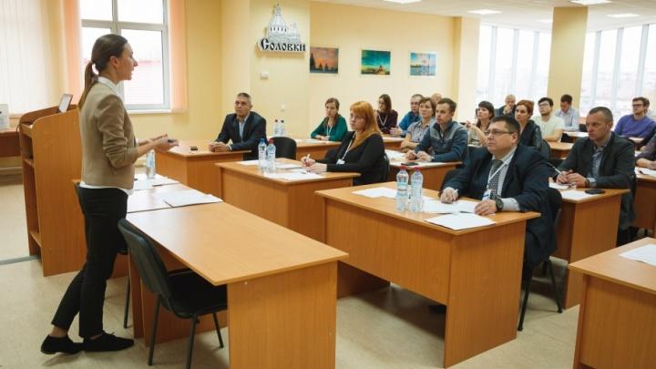 Региональный бизнес-инкубатор решил увеличить штат сотрудников в два раза за счет бюджета Поморья