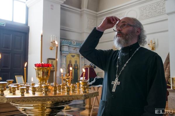 Отец Виктор Явич с 2014 года служит настоятелем храма Большой Златоуст.