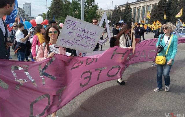 В Волгограде хотят запретить монстрацию