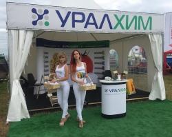 «УРАЛХИМ» принял участие во «Всероссийском дне поля – 2016»