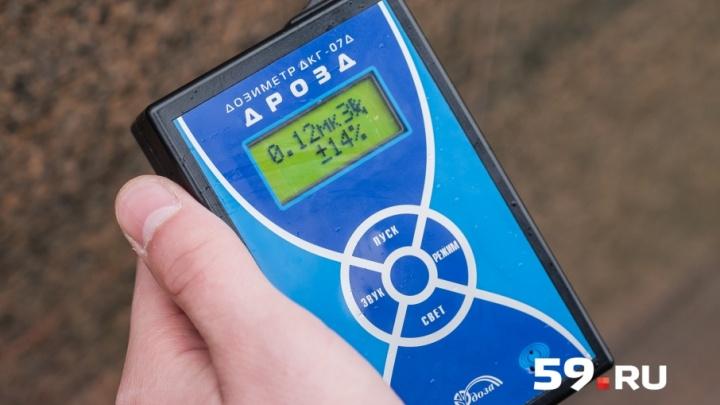 В Перми двое мужчин подделывали документы о проверке металлолома на радиацию