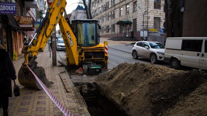 Центр Ростова на день останется без воды