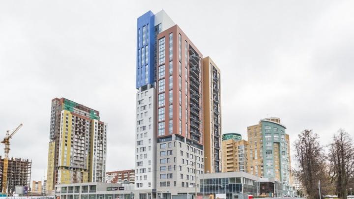 В «Новом центре» стартовала неделя удачных инвестиций