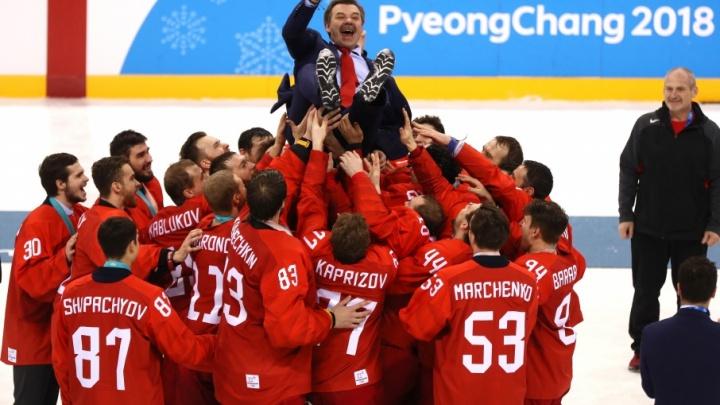 Победила не Россия; а фанаты оскорбляют историю: что думают ярославцы о хоккее на Олимпиаде