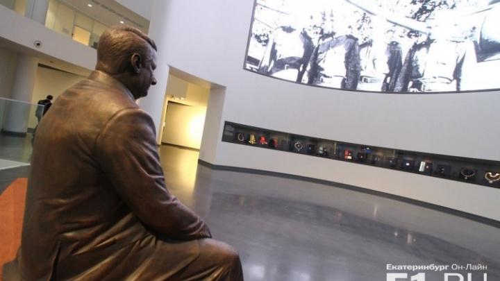 Музей «Самбекские высоты» оформит компания, участвовавшая в создании екатеринбургского Ельцин Центра