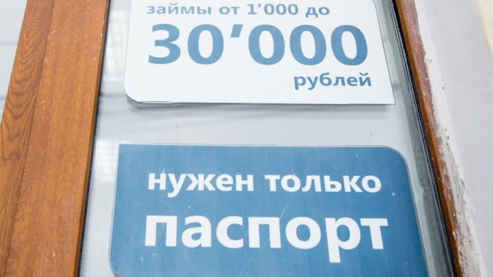 Ярославец ограбил фирму микрозаймов, отказавшую в деньгах