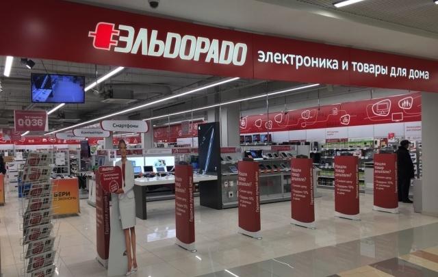 Вдохновение покупками: «Эльдорадо» открывает магазин в ТРЦ «Тюмень Сити Молл»