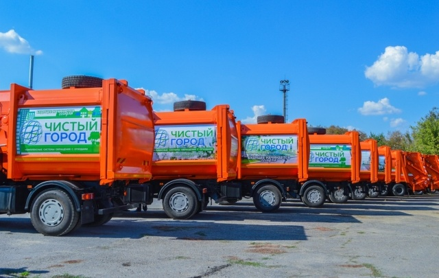 В Волгограде автопарк ГК «Чистый город»  пополнился современной спецтехникой