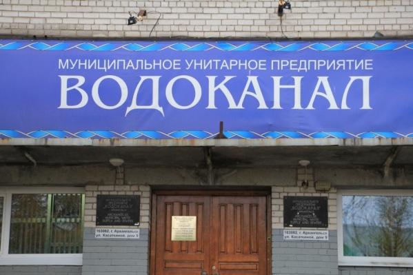 Архангельскому «Водоканалу» давно нужна рука помощи. Вопрос только в том, кто ее протянет и на каких условиях