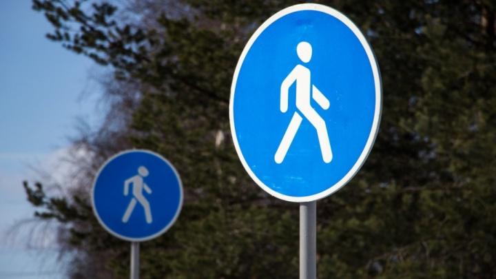 В Архангельске закрыли пешеходный переход из-за частых аварий