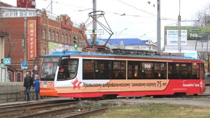Фото, письма, факты истории: по Перми начали курсировать трамваи Победы