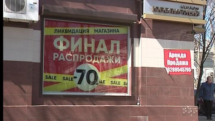 Скидки до 70%: до закрытия ювелирного салона Platinum осталась одна неделя