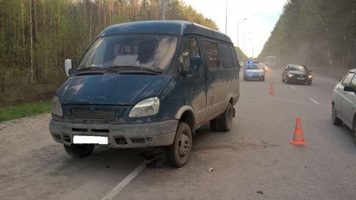 Не справился с управлением: в Перми на дороге Дружбы разбился мотоциклист