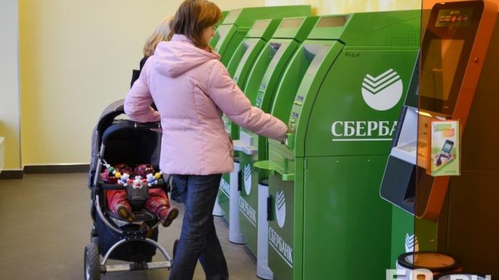 Финансисты и страховщики: в Пермьстате назвали самые высокооплачиваемые профессии в Прикамье
