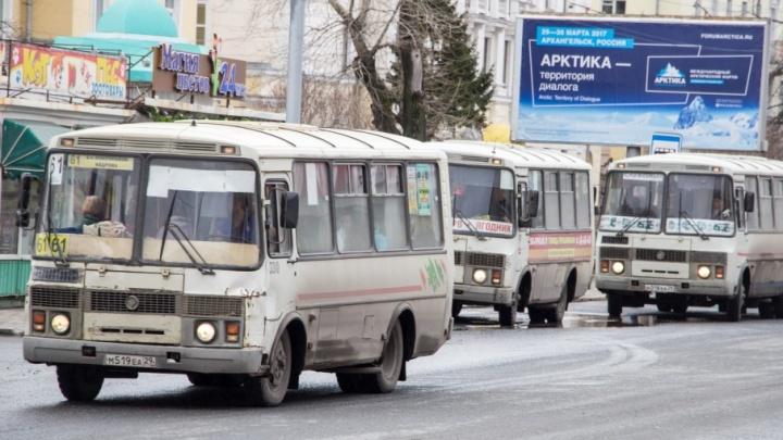 Ради Дня защитника Отечества в Архангельске закроют для транспорта часть Набережной и Троицкого