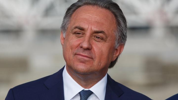 Виталий Мутко поддержал идею вернуть в Волгоград вытрезвители