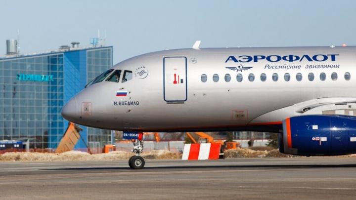 Рейсы «Аэрофлота» из Москвы в Волгоград в дни ЧМ-2018 могут подорожать в четыре раза