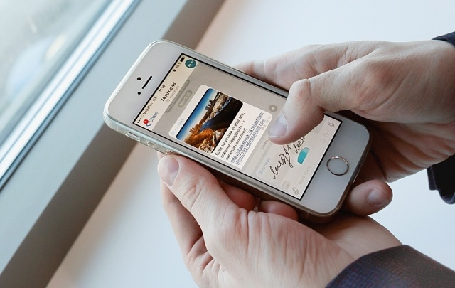 Всегда на связи: за новостями от 74.ru теперь можно следить и в Telegram