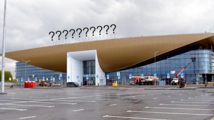 За Соловьева: сотрудникам пермского «Авиадвигателя» рекомендовали проголосовать за название аэропорта