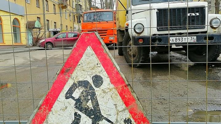 Коммунальщики собрались качественно восстанавливать разрушенные раскопками дороги Волгограда