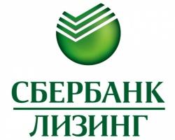 «Сбербанк Лизинг» передает 120 тягачей заводу нефтепродуктов