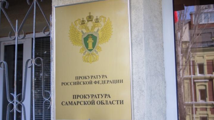 В Самаре сотрудник крупной нефтяной компании попался на взятке в 1 млн рублей