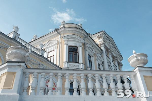 Пермь вошла в десятку самых недорогих городов России