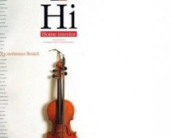 Журнал Hi-home отметит свой 10-летний юбилей